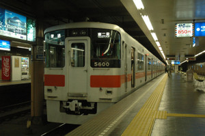 Dsc_0594