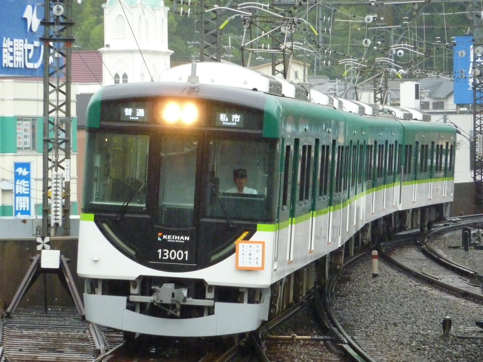 P1040175