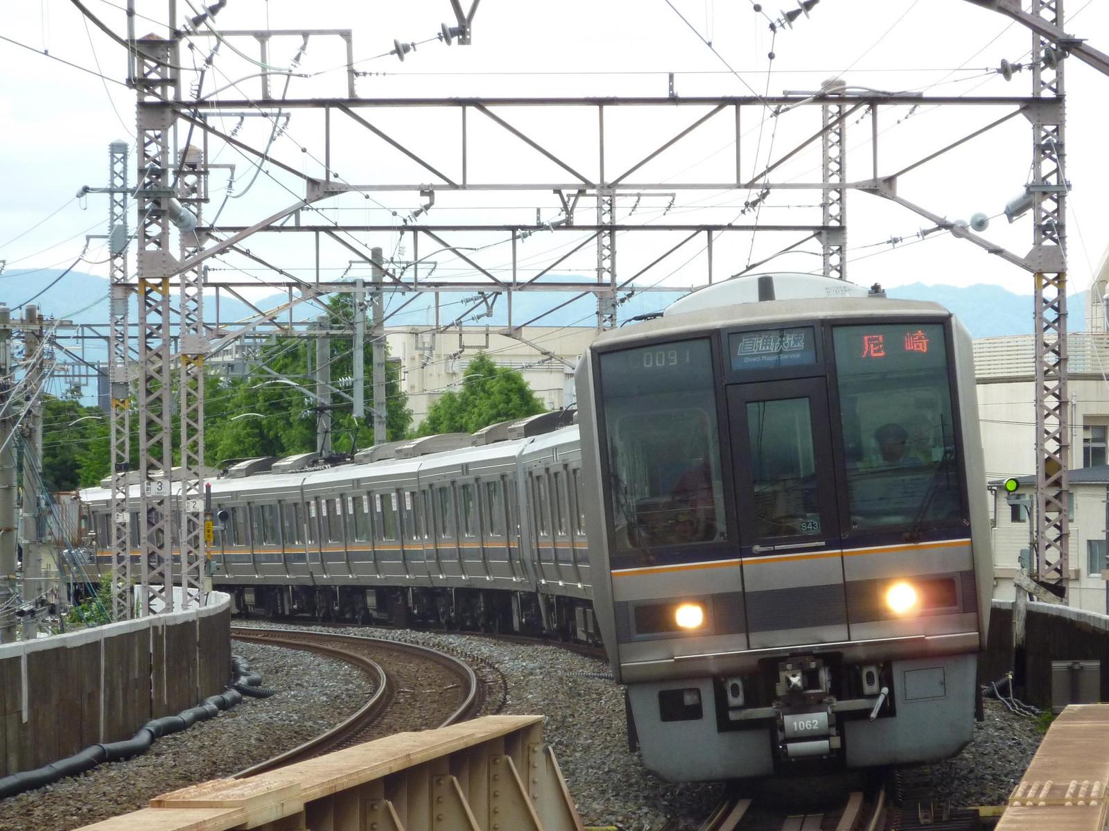 P1040322