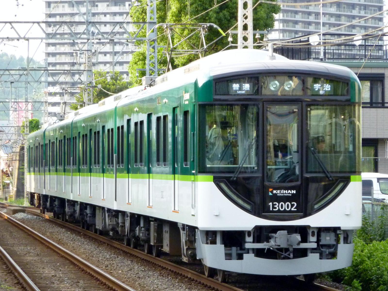 P1040420