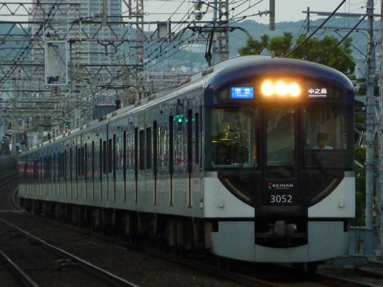 P1040430