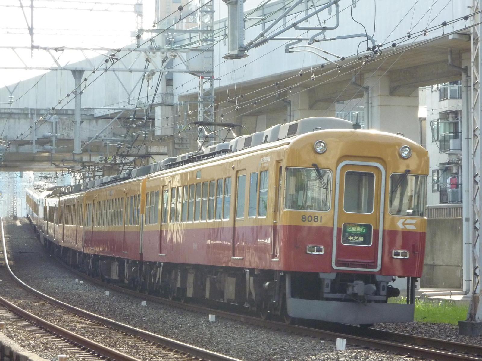 P1040511