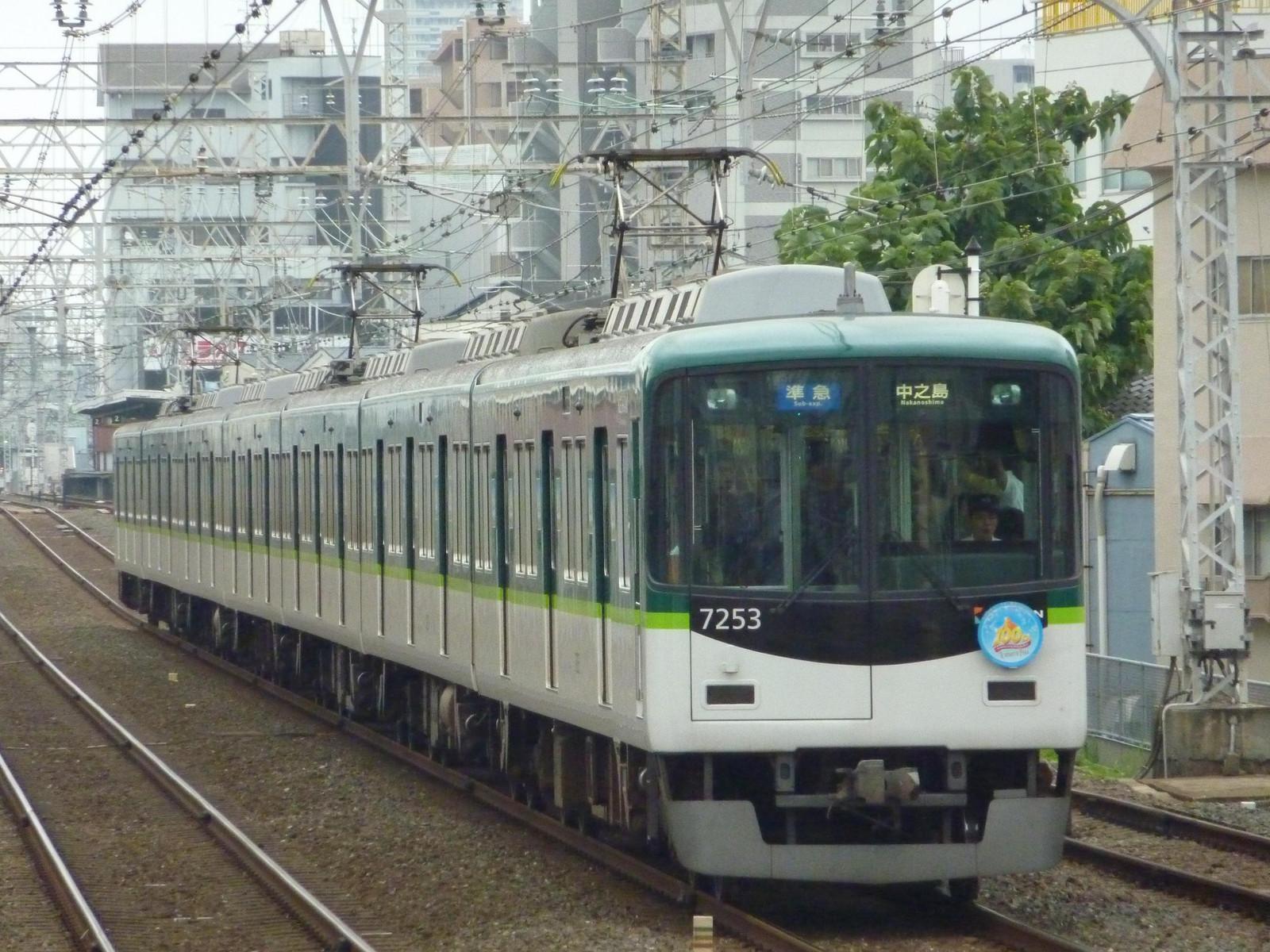 P1040533