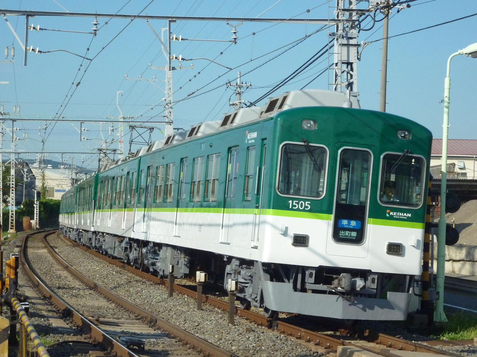 P1050337
