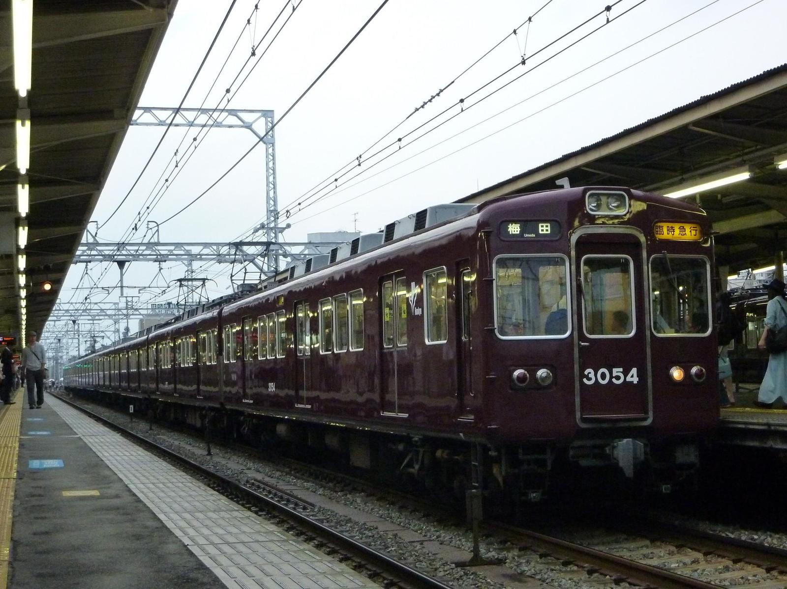 P1050641