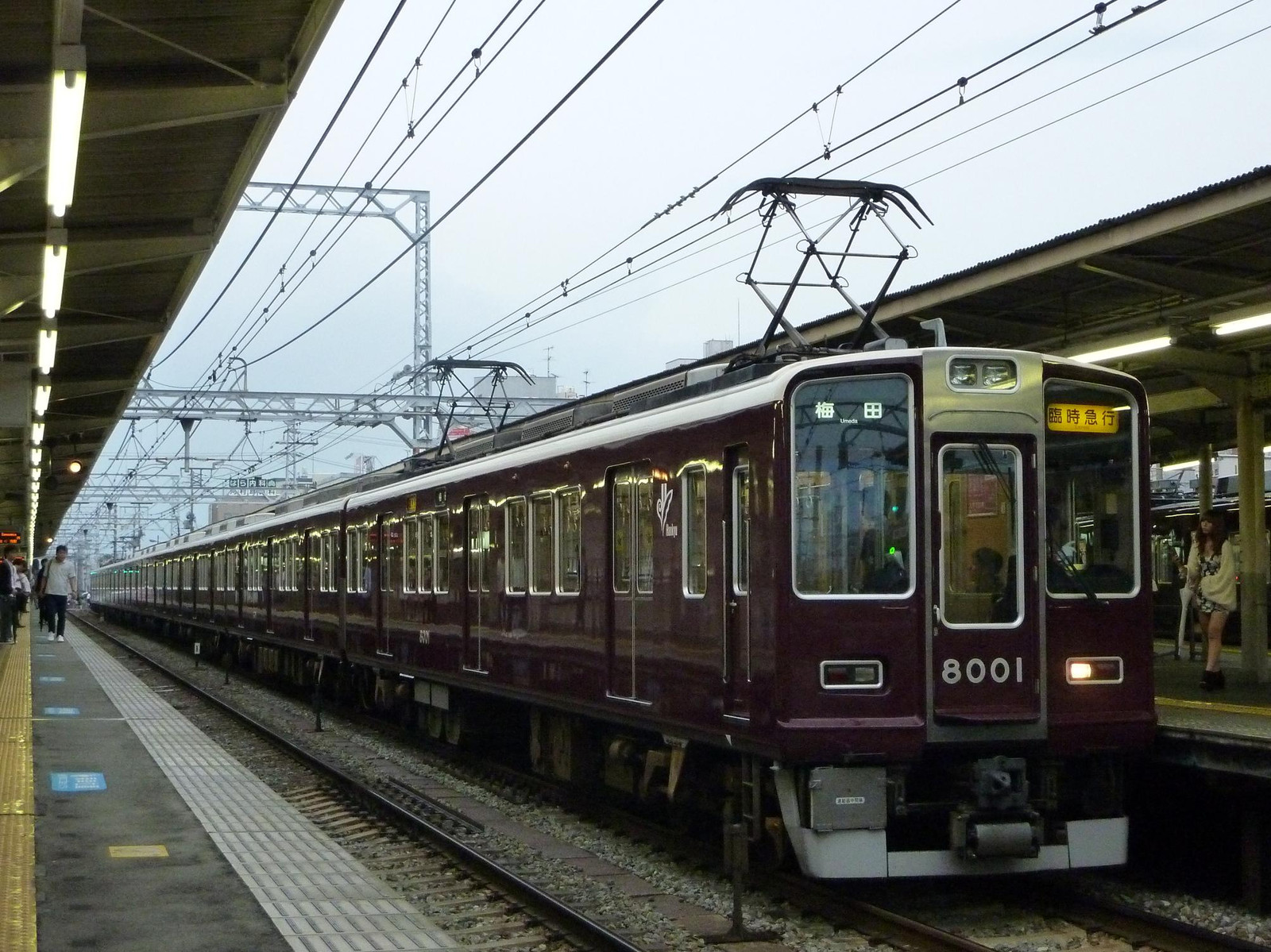 P1050646